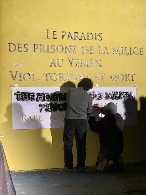 Murad Subay - Le Mur du Fond à Marseille